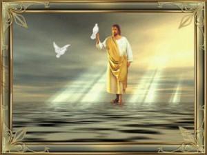 праздник Крещение